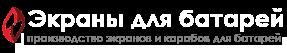 АМПИР производственная компания