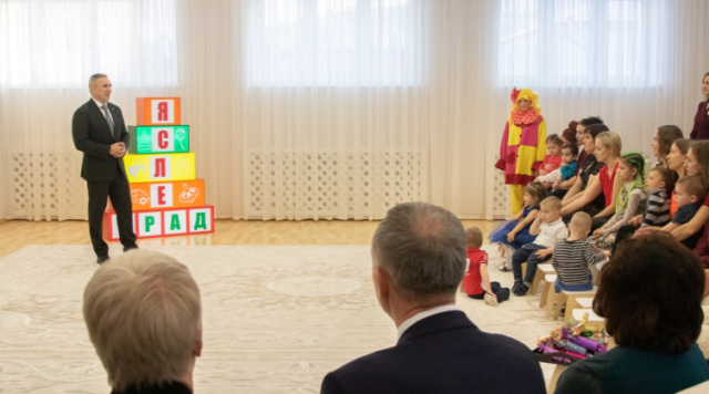 Национальный проект детский сад